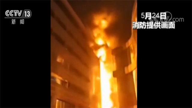 """焦点   南京新街口金鹰起火,消防部门通报""""凶手""""竟是保温板!"""