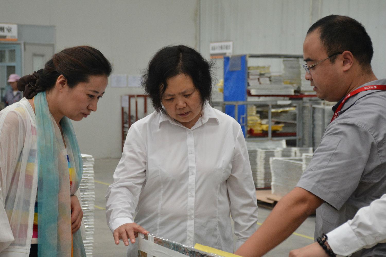 北京康居认证中心专家到我司进行现场审查