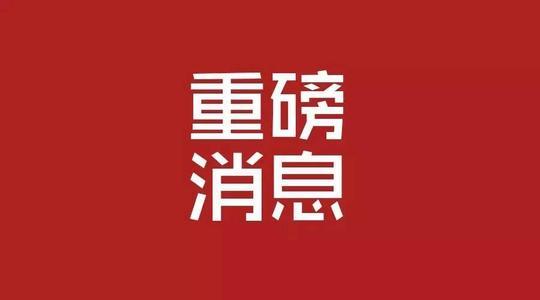 聚焦丨保温工程等被列入北京住宅工程质量潜在缺陷保险范围