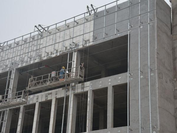 蚌埠市国电大厦应用AB石墨聚苯板工程案例