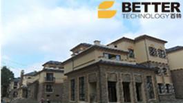 建筑用无机真空保温材料检测技术简介