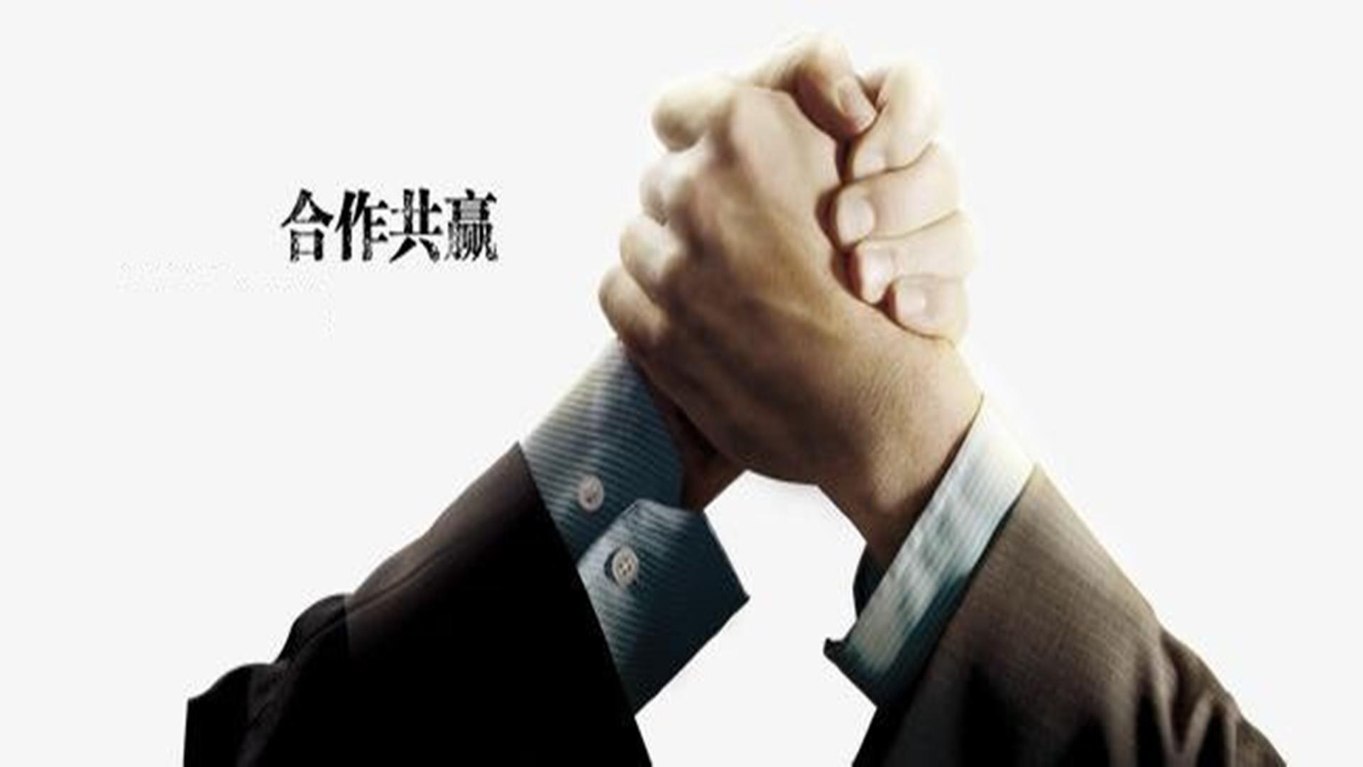 北京外麦王科技有限公司来我公司参观交流,达成战略合作!