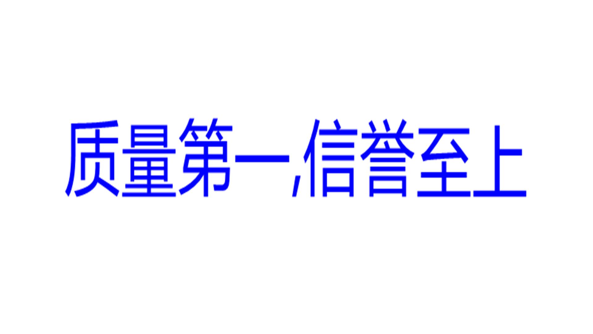 宁夏大地璀璨之星—安徽百特