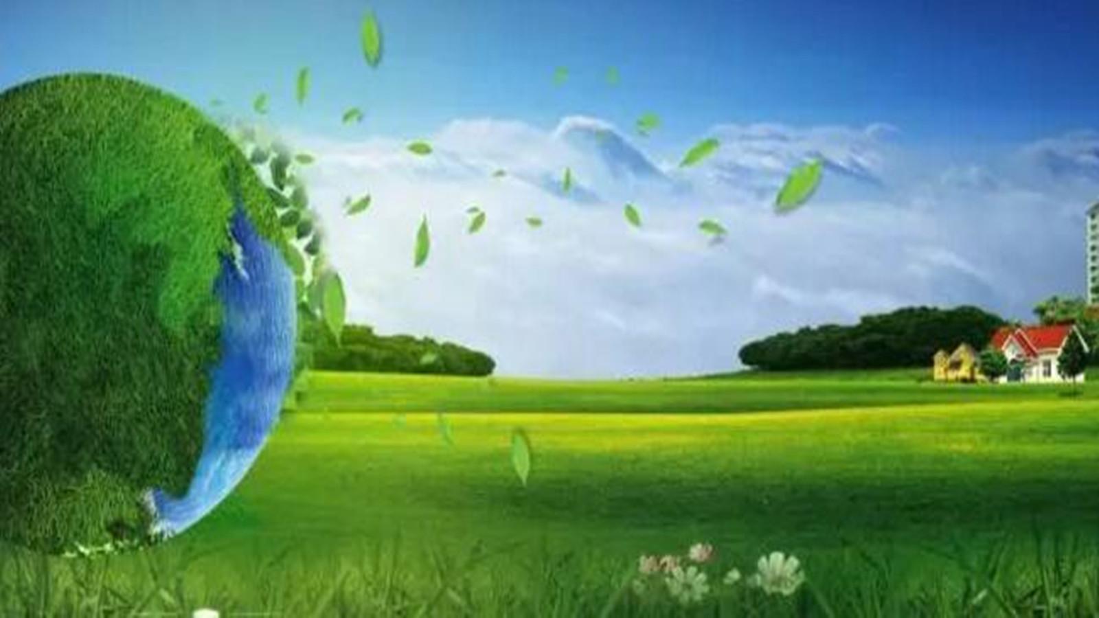 百特与你携手共建节能、环保新时代!