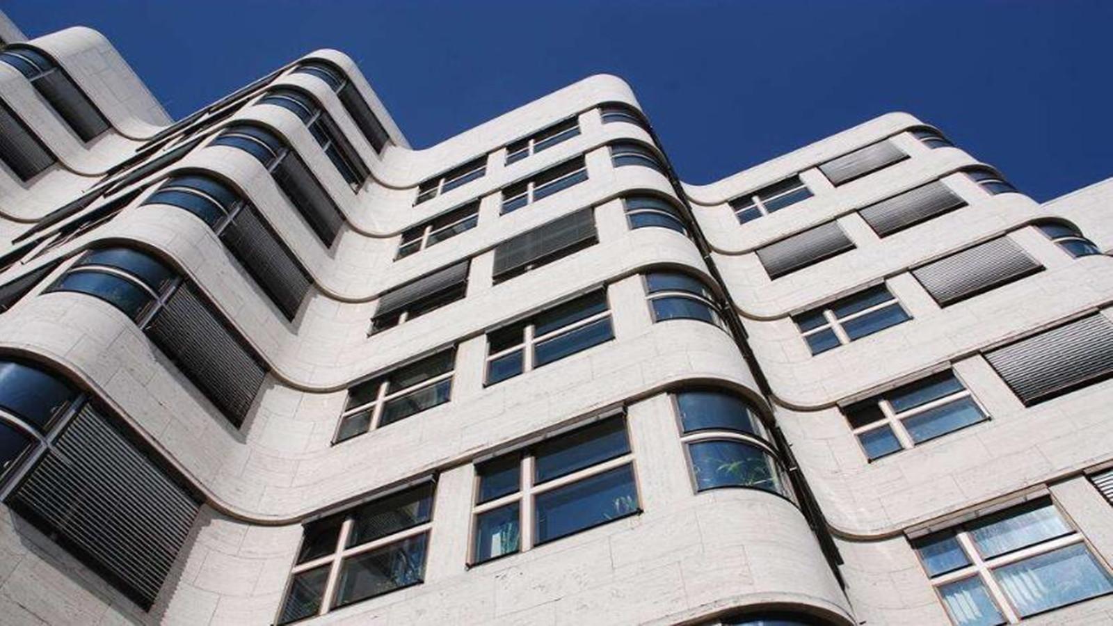 绿色环保建筑保温材料浅析
