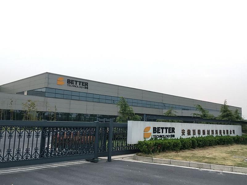 千干扶千企,蚌埠市政府全力为百特公司排忧解难