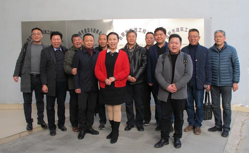 关于加强蚌埠市建筑节能产品及其工程质量监管的交流会在合肥召开