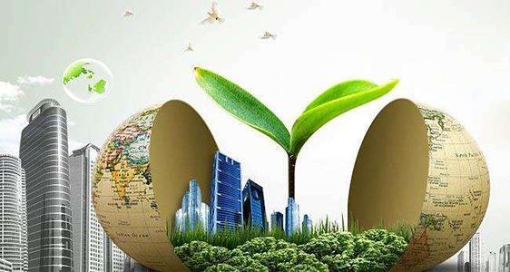 重庆市住建局印发2020年绿色建筑与建筑节能工作要点