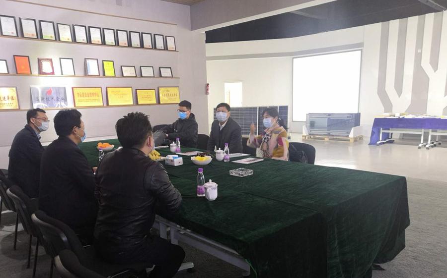 安徽省建设厅住宅产业化促进中心领导、专家莅临百特公司考察指导