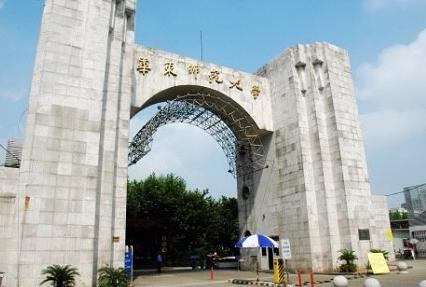 上海华东师范大学实验楼应用无机纤维真空保温板工程案例