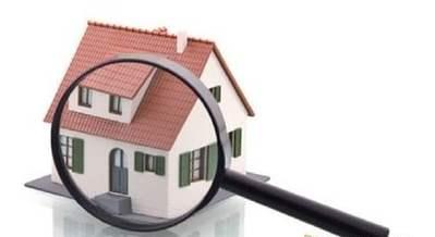 外墙保温工程验收相关规范和要求