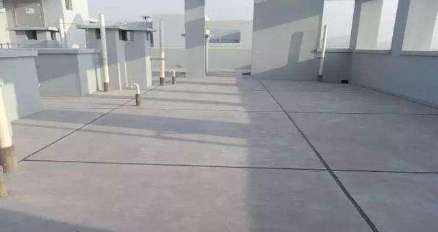 屋面工程防水分为几个等级