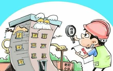 又一惠民工程采用劣质保温材料被查出